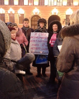 Local dormitory tenants protest in Saint Petersburg