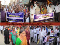 Mumbai, World Habitat Day Rally for DRP with the people of Dharavi