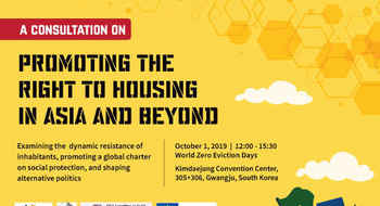 Promoting the Right to Adequate Housing in Asia and beyond - Gwangju, South Korea (1/10/2019)