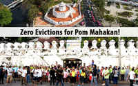 Subscribe the appeal: Zero Evictions for Pom Mahakan!