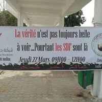 Vers les Premières Assises pour le Droit au Logement en Tunisie