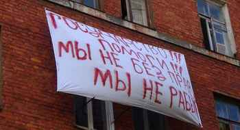 Violent conflict in a former dormitoty in Moscow, tenants resisted bitterly